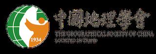 中國地理學會 Logo
